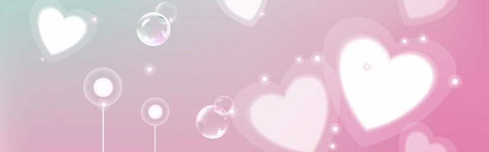 唯美浪漫爱心海报背景