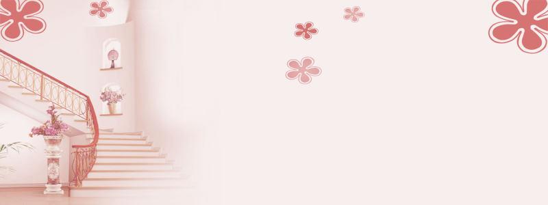 粉色唯美背景海报