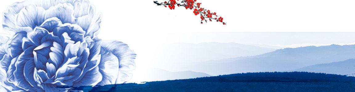 古典背景banner