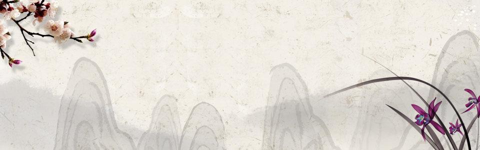 水墨画背景