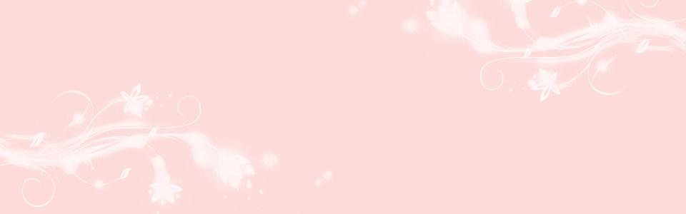 粉色系 可爱背景高清背景图片素材下载