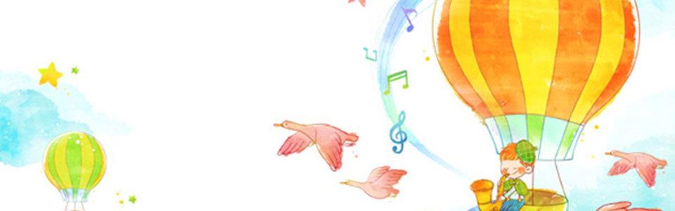 儿童卡通banner高清背景图片素材下载