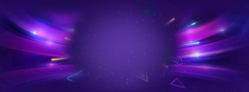 电商紫色绚丽背景banner