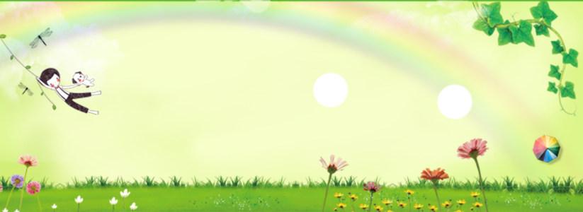可爱卡通淘宝海报背景高清背景图片素材下载