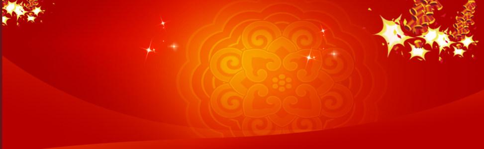 喜庆红色背景设计下载桌面壁纸高清背景图片素材下载