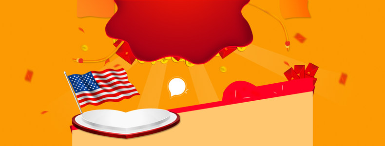 淘宝天猫双11橙色背景高清背景图片素材下载