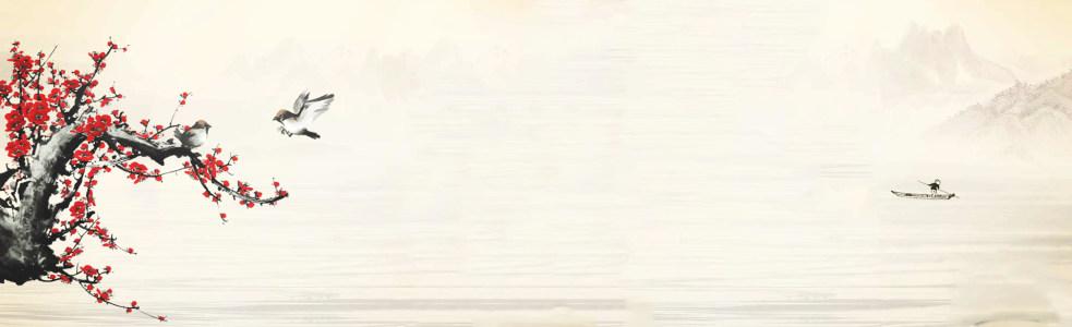 中国风山水画背景banner高清背景图片素材下载