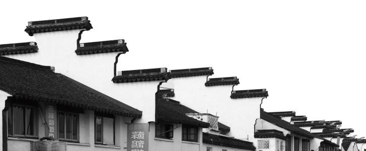中国民间建筑背景