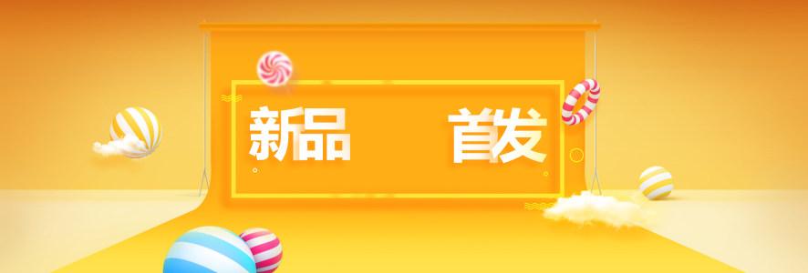女装banner背景