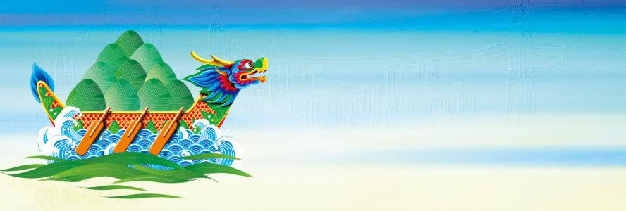 传统端午中国赛龙舟背景banner高清背景图片素材下载