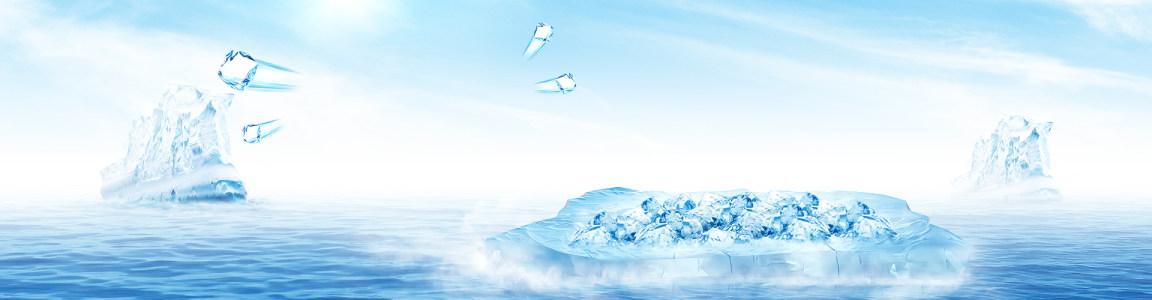 冰块冰川夏日狂欢广告背景banner高清背景图片素材下载
