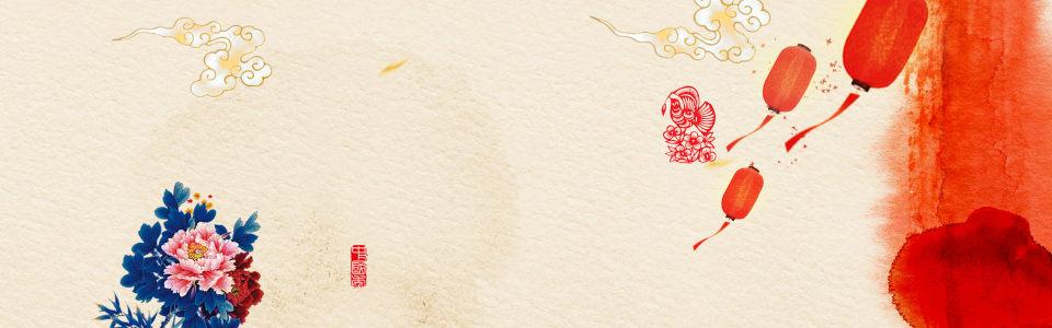 淘宝店铺新年海报设计高清背景图片素材下载