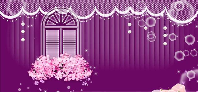 紫色浪漫婚庆背景