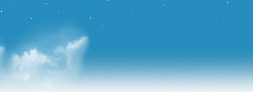 蓝色天空淘宝背景高清背景图片素材下载