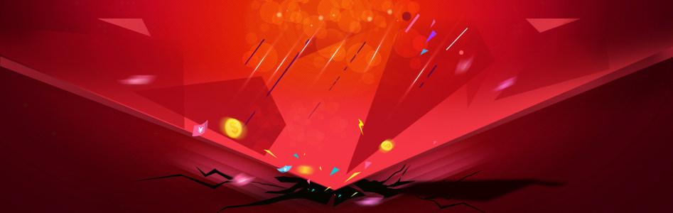 淘宝天猫双11红色漂亮背景