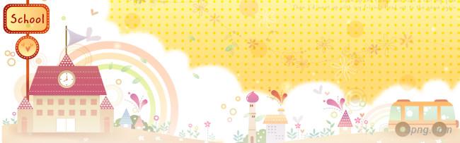 儿童童趣卡通banner背景设计背景高清大图-童趣背景Banner海报