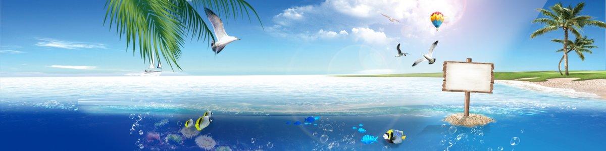 海边高清背景图片素材下载