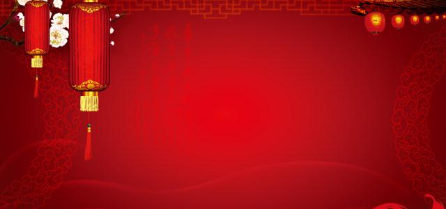 红色中国风喜庆背景