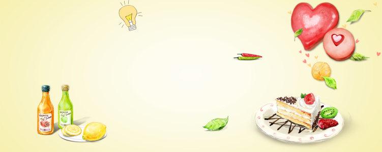 美食蛋糕水果卡通手绘背景banner