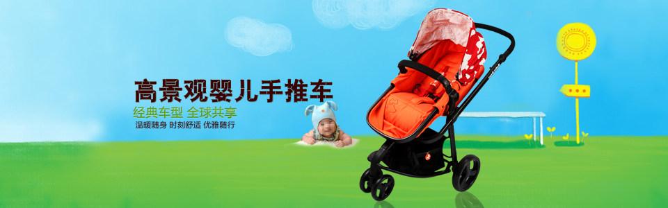 婴儿用品背景高清背景图片素材下载