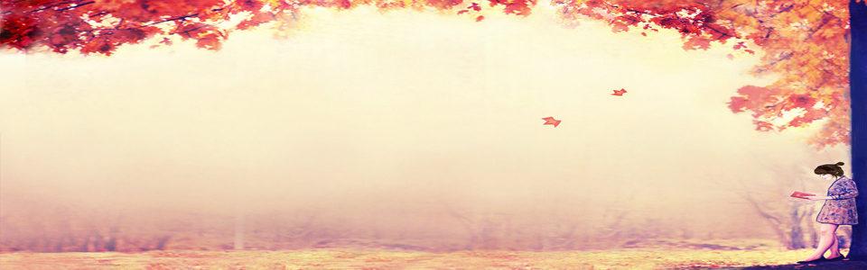 秋季背景高清背景图片素材下载