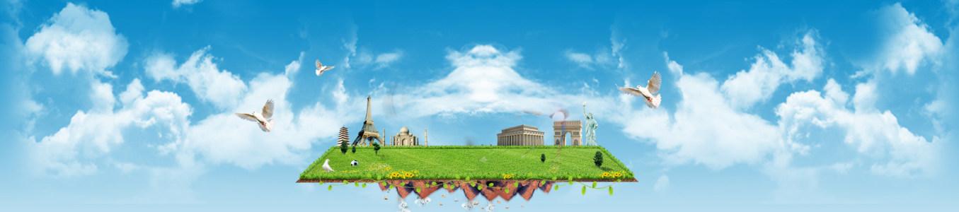 蓝色天空淘宝海报背景高清背景图片素材下载