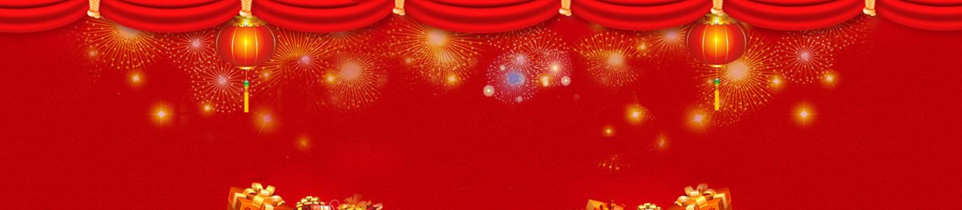 中国过年喜庆红色灯笼礼花礼包背景banner