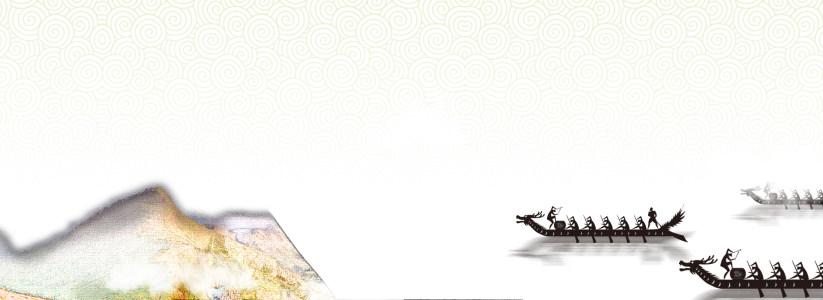 赛龙舟banner创意设计高清背景图片素材下载