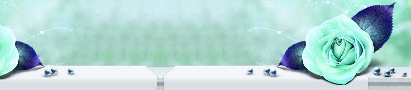 化妆品护肤品面膜蓝色玫瑰珍珠背景banner