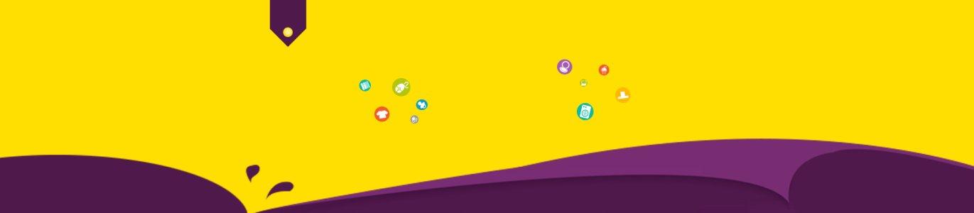 电商互联网时代背景banner