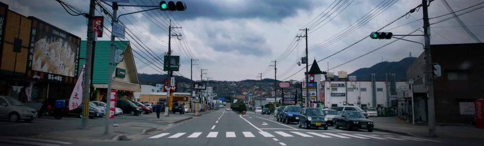 日本街景banner高清背景图片素材下载