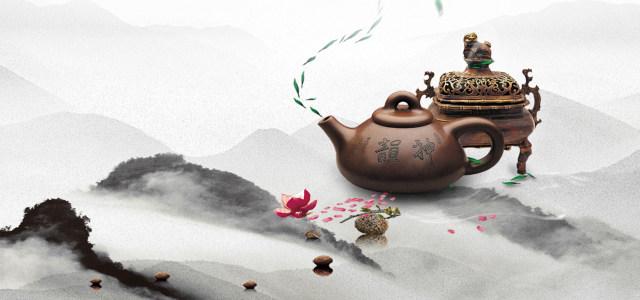 中国古风茶韵