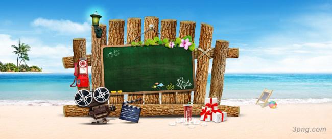 海景黑板浪漫背景背景高清大图-海景背景自然/风光