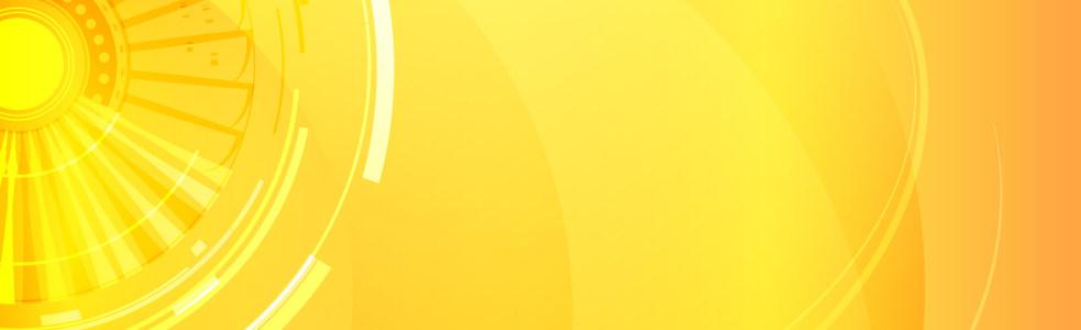 黄色炫彩时尚banner背景