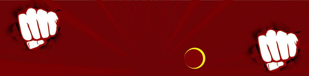 淘宝促销放射线红色背景banner高清背景图片素材下载