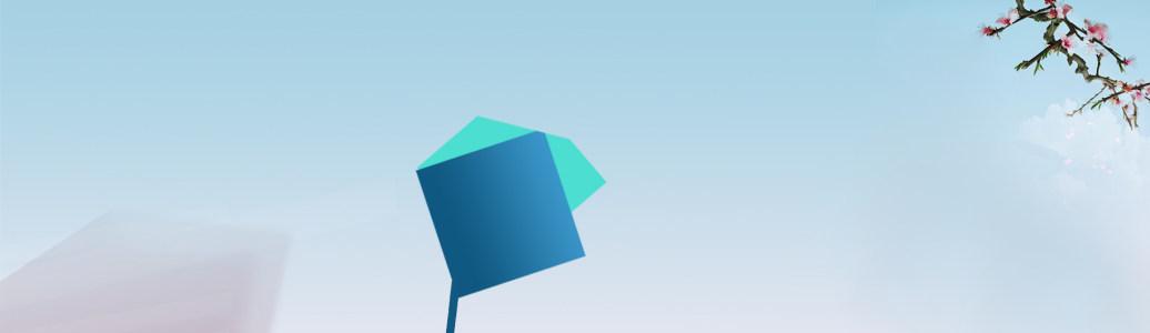 个性banner创意设计