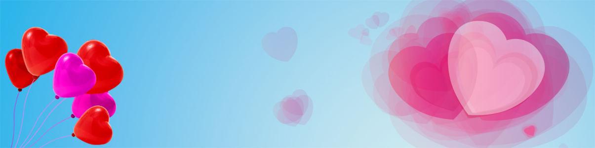 浪漫情人节背景海报