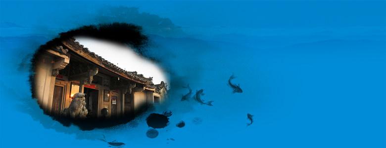 中国风水墨画效果banner背景高清背景图片素材下载