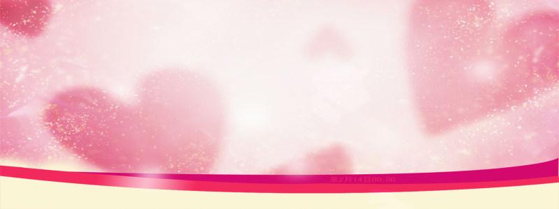 唯美情人节背景高清背景图片素材下载