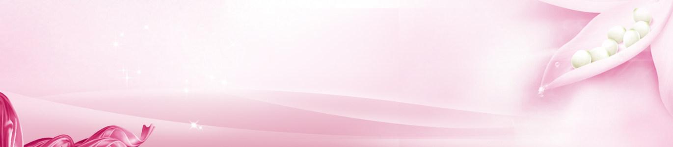 医院妇科背景banner