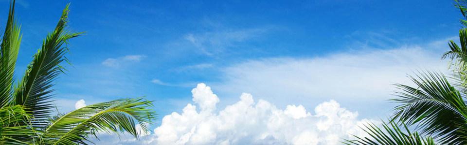 清爽蓝色天空淘宝海报