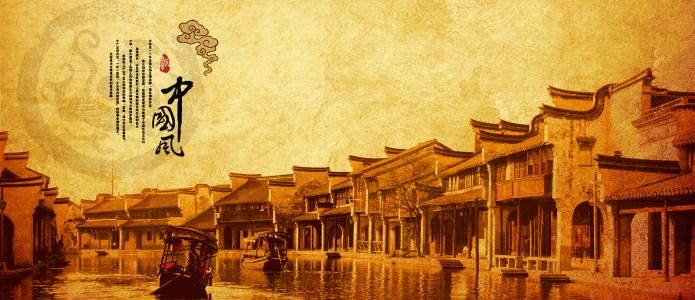 文艺中国风摄影banner壁纸高清背景图片素材下载