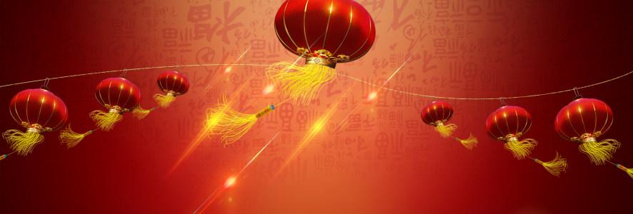 新春灯笼背景海报