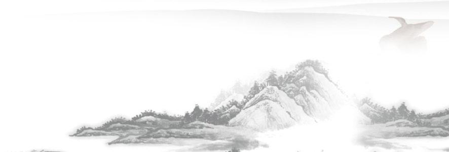 水墨banner高清背景图片素材下载