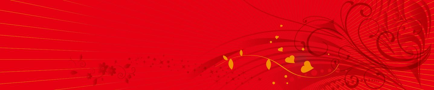 红色实用banner背景素