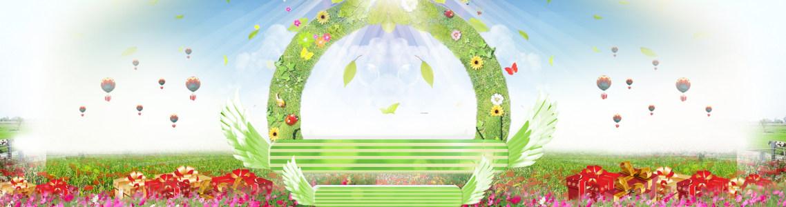 气球热气球清新花环背景banner