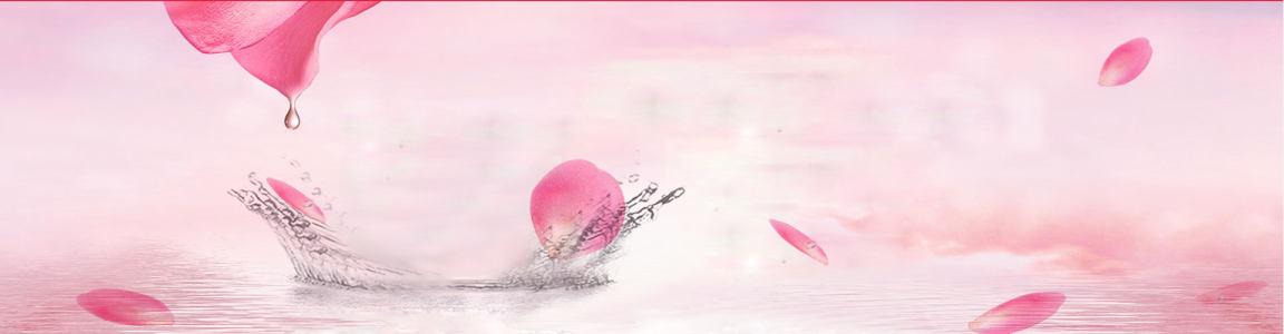 淘宝粉色背景