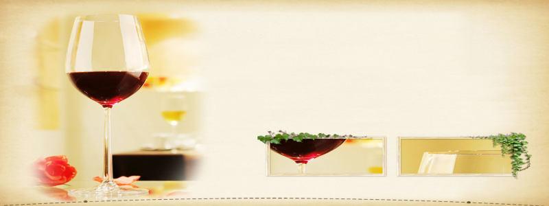 红酒杯背景