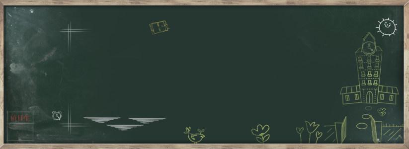 简洁黑板淘宝背景图