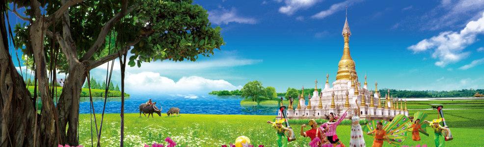 傣族风景背景